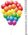 Gay Pride Balloons 23005926