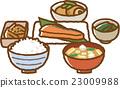 食物 食品 進餐 23009988
