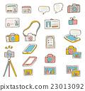 圖標 Icon 一套 23013092