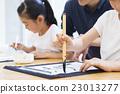 초등학생 여자 서예 23013277