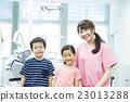 치과의사, 치과, 아이 23013288