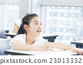 초등학생 23013332