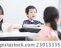 小學生 23013335