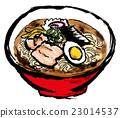 ramen, soy sauce ramen, soy sauce flavored noodles 23014537