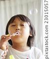 肖像 肥皂泡 男孩們 23015057