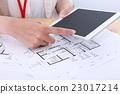 비지 카지 (건축사 설계사 주문 주택 여성 비즈니스 OL 일 20 대 회사원 주택 집) 23017214