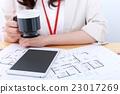 비지 카지 (건축사 설계사 주문 주택 여성 비즈니스 OL 일 20 대 회사원 주택 집) 23017269