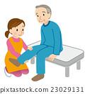 老人 助手 康復 23029131