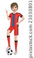 少年 足球 橄欖球 23030801