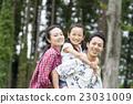暑假的父母和孩子 23031009