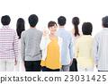 中年人 中年 女性 23031425