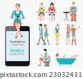 Smart phone addiction. 23032431
