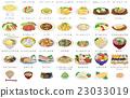 food, foods, menu 23033019