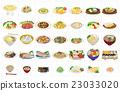 food, foods, menu 23033020