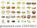 food, foods, menu 23033021
