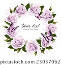 Holiday background with flowers and butterflies. 23037062