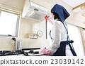 가정부 가정부 간호 여성 가사 대행 23039142