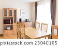 마이 홈 (식당) 23040105