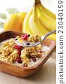 格蘭諾拉麥片 穀物 早餐 23040159