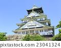 大阪城 城堡塔楼 天守阁 23041324