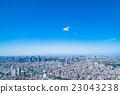 東京城市景觀 23043238
