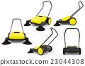 Set sweeper harvester 23044308