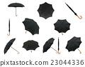 Set classic umbrella 23044336