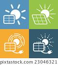 太陽能 太陽能發電 光伏 23046321