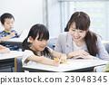 선생님과 초등학생 23048345