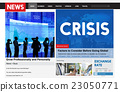 Crisis Loss Recession Disaster Business Concept 23050771
