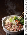 chicken pot, foods, food 23051654
