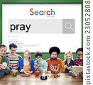 Pray Praying Prayer Confession Faith Spiritual Hope Concept 23052808