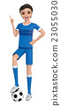 少年 足球 橄欖球 23055030