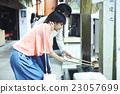女性 飲池 手水舍 23057699