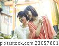 女性 咧嘴笑 開懷笑 23057801