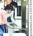 女性 飲池 手水舍 23057834