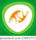 Judo Sport Competition Icon 23063773