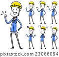 工服 姿勢 藍領工人 23066094