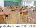 교실, 책상, 의자 23069930