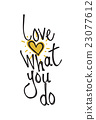 Love what you do. Color inspirational vector 23077612