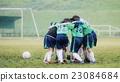 소년 축구 23084684