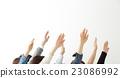 手 舉起 表揚 23086992