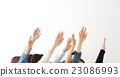 手 舉起 表揚 23086993