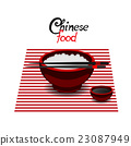 Chinese food rice color vector flat icon 23087949