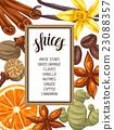 spice, anise, vanilla 23088357