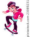 Happy skater boy 23089231