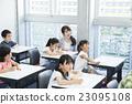 선생님과 초등학생 23095108