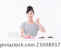 學習 女生 女 23098937