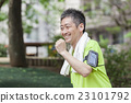 Middle-aged men jogging while measuring with a smartphone 23101792