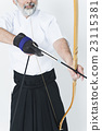 japanese archery, fabricate in order to deceive, male 23115381